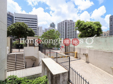 4 Bedroom Luxury Unit for Rent at The Crescent Block A|The Crescent Block A(The Crescent Block A)Rental Listings (Proway-LID181215R)_0