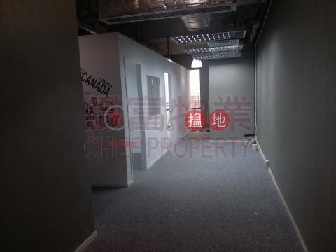 New Tech Plaza|Wong Tai Sin DistrictNew Tech Plaza(New Tech Plaza)Rental Listings (29436)_0