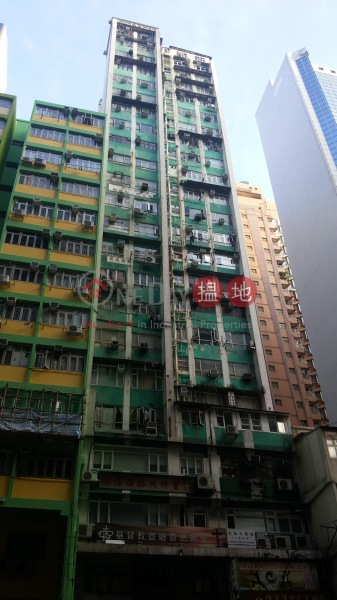 Fok Ying Building (Fok Ying Building) North Point|搵地(OneDay)(2)