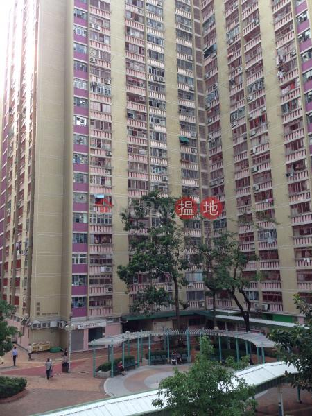 竹園(南)邨榮園樓 (Wing Yuen House, Chuk Yuen (South) Estate) 黃大仙|搵地(OneDay)(2)