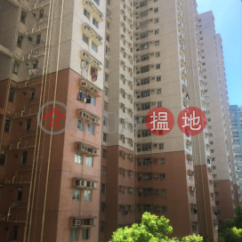 富欣花園 3座,小西灣, 香港島