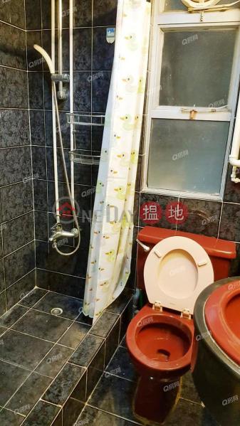 Hoi Tsing Court ( Block K ) Aberdeen Centre | 2 bedroom Mid Floor Flat for Rent | 12 Nam Ning Street | Southern District Hong Kong Rental, HK$ 18,000/ month