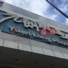 Yuen Long Plaza,Yuen Long, New Territories