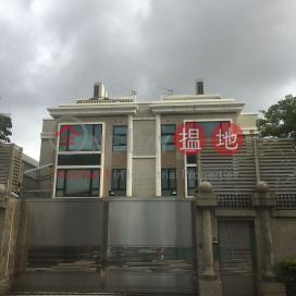 4 SOMERSET ROAD,Kowloon Tong, Kowloon
