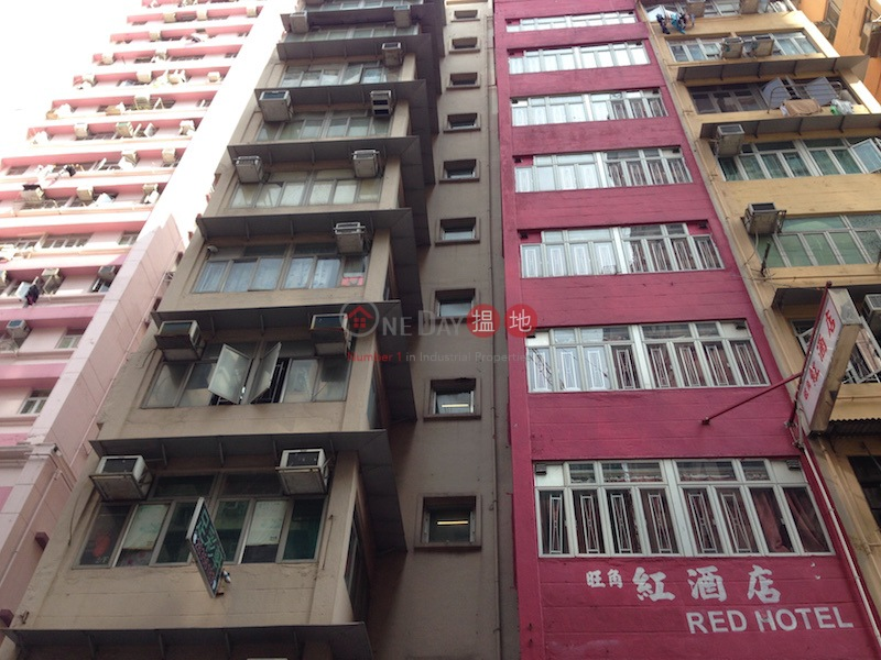 黑布街92-94號 (92-94 Hak Po Street) 旺角|搵地(OneDay)(2)