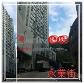 Wing Yip Industrial Building|Kwai Tsing DistrictWing Yip Industrial Building(Wing Yip Industrial Building)Rental Listings (jessi-04867)_0