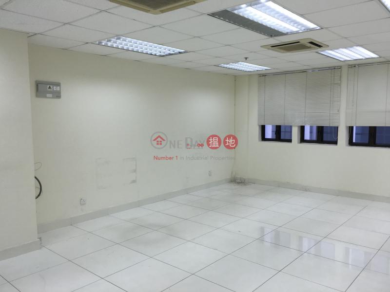 Yick Tai Industrial Building | 650-652 Castle Peak Road | Cheung Sha Wan, Hong Kong Rental | HK$ 9,300/ month