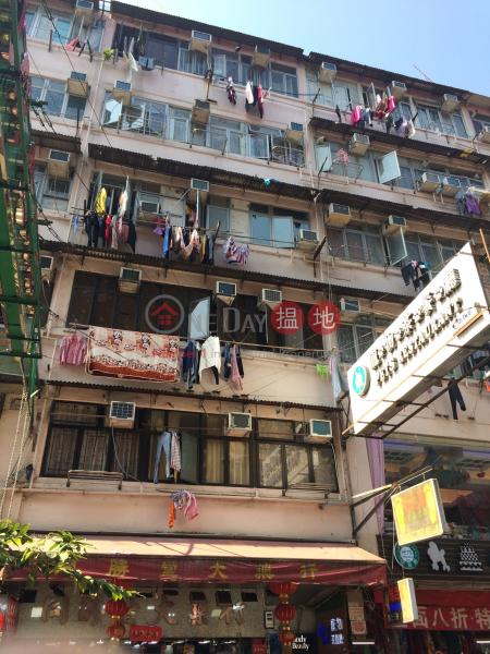 眾安街95號 (95 Chung On Street) 荃灣東|搵地(OneDay)(1)