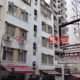 8 Ming Yuen Western Street,North Point, Hong Kong Island