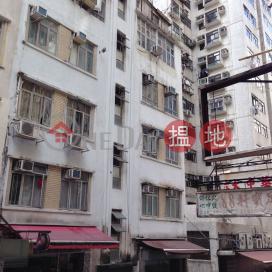 8 Ming Yuen Western Street|明園西街8號