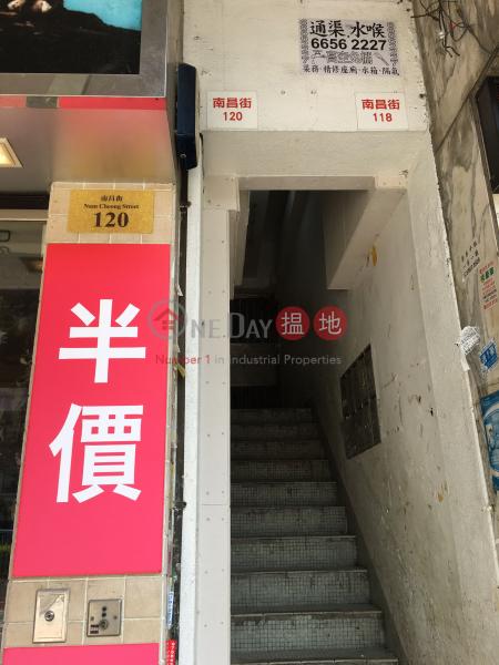 120 Nam Cheong Street (120 Nam Cheong Street) Sham Shui Po|搵地(OneDay)(3)