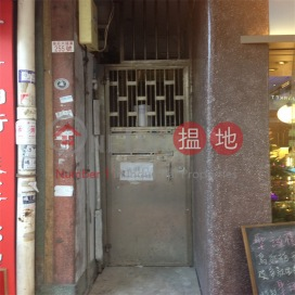 255 Queen\'s Road East,Wan Chai, Hong Kong Island