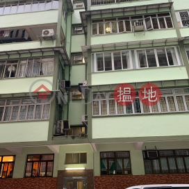 22 Maidstone Road,To Kwa Wan, Kowloon