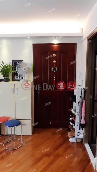 實用兩房,合家庭客即住《杏花邨買賣盤》|100盛泰道 | 東區香港-出售HK$ 830萬