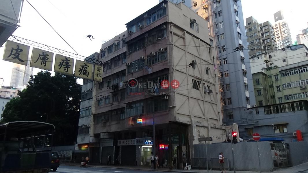 286 Des Voeux Road West (286 Des Voeux Road West) Sai Ying Pun|搵地(OneDay)(2)