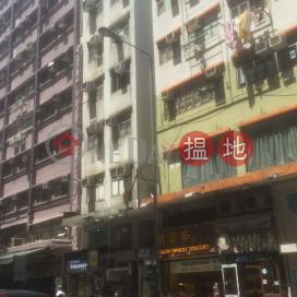 灣仔道160號,灣仔, 香港島