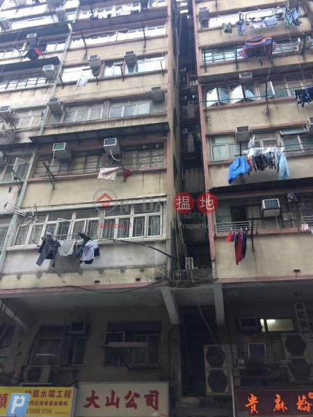 580 Fuk Wa Street (580 Fuk Wa Street) Cheung Sha Wan 搵地(OneDay)(1)