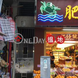 71 Hau Wong Road,Kowloon City, Kowloon
