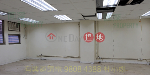 allin, good price,|Cheung Sha WanWing Kut Industrial Building(Wing Kut Industrial Building)Rental Listings (MABEL-6555306041)_0