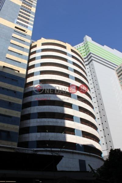 Global Gateway (Global Gateway) Tsuen Wan East|搵地(OneDay)(5)