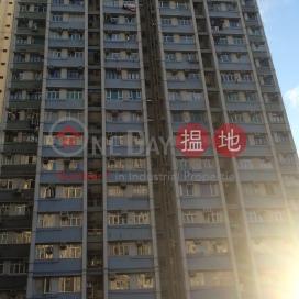 冠倫樓,堅尼地城, 香港島