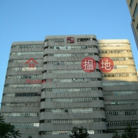 Splendid Centre,Tai Kok Tsui, Kowloon