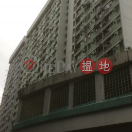 Po Lam Estate, Po Kan House Block 6|寶林邨,寶勤樓6座