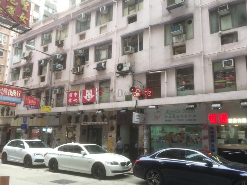 Po Lok Building (Po Lok Building) Jordan|搵地(OneDay)(3)