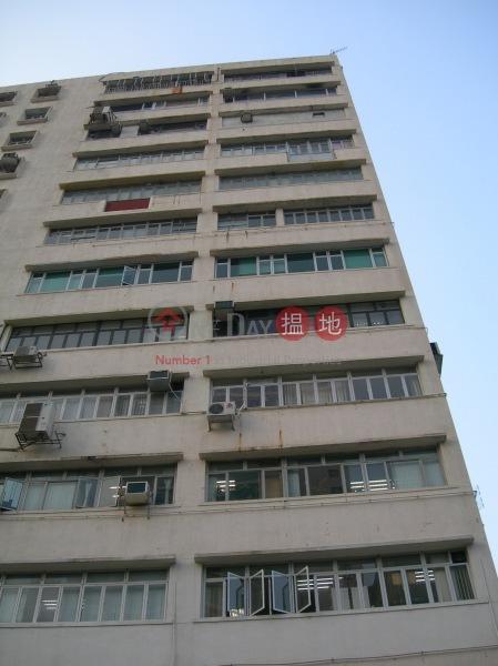 Tai Cheung Factory Building (Tai Cheung Factory Building) Cheung Sha Wan 搵地(OneDay)(3)