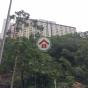 石籬(一)邨 石秀樓 (Shek Lei (I) Estate Shek Sau House) 葵青石篱街8號 - 搵地(OneDay)(1)