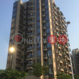 Alto Residences Tower 7,Tseung Kwan O, New Territories