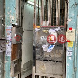 14 Ngan Hon Street,To Kwa Wan, Kowloon