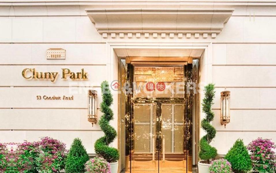 西半山4房豪宅筍盤出售|住宅單位|Cluny Park(Cluny Park)出售樓盤 (EVHK87667)