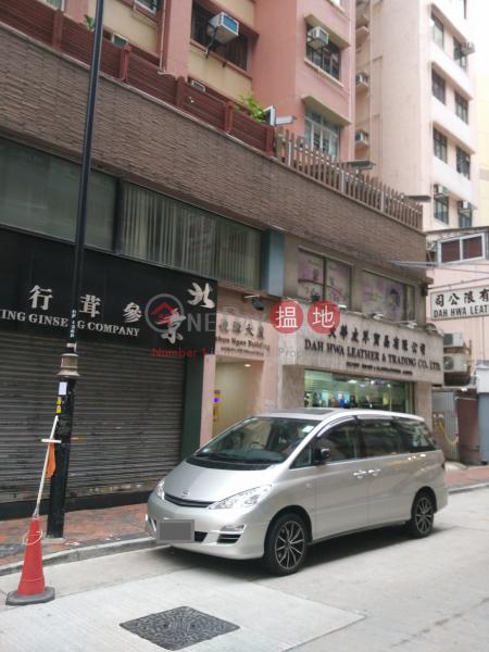 俊源大廈 (Tshun Ngen Building) 尖沙咀|搵地(OneDay)(2)