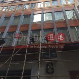 8-12 Gilman\'s Bazaar,Central, Hong Kong Island