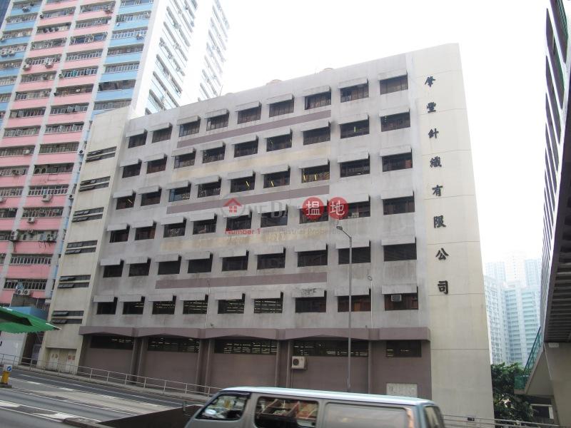 華昌工業大廈 (Fang Bros. Textiles Ltd. Factory Building) 葵涌|搵地(OneDay)(2)