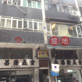 Ying Fat House,Wan Chai, Hong Kong Island