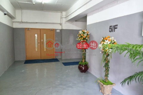 CHING CHEONG INDUSTRIAL BUILDING|Kwai Tsing DistrictChing Cheong Industrial Building(Ching Cheong Industrial Building)Sales Listings (ericp-05004)_0