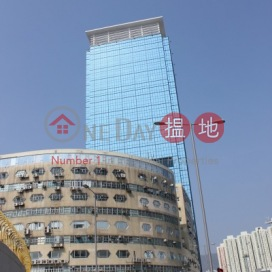 Sino Industrial Plaza|信和工商中心