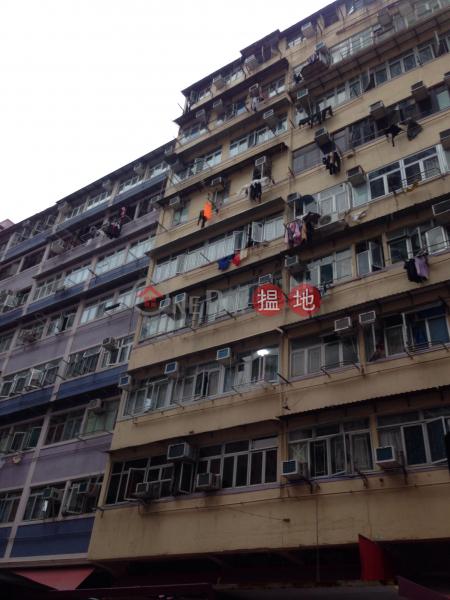 廣東道1021號 (1021 Canton Road) 旺角|搵地(OneDay)(2)