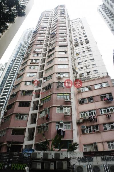堅城大廈 (Kin Shing Building) 西半山|搵地(OneDay)(2)