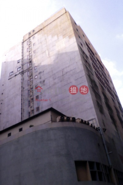 金源中心 (Golden Resources Centre) 青衣|搵地(OneDay)(3)
