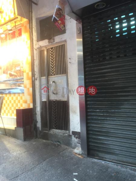 Wah Chi Mansion (Wah Chi Mansion) Tsz Wan Shan|搵地(OneDay)(5)