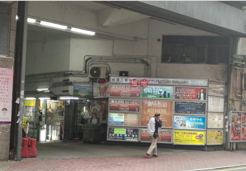 豐利中心-51開源道 | 觀塘區香港|出租|HK$ 12,500/ 月