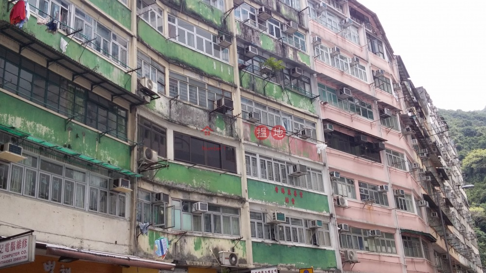 40-94 Pan Hoi Street (40-94 Pan Hoi Street) Quarry Bay|搵地(OneDay)(2)