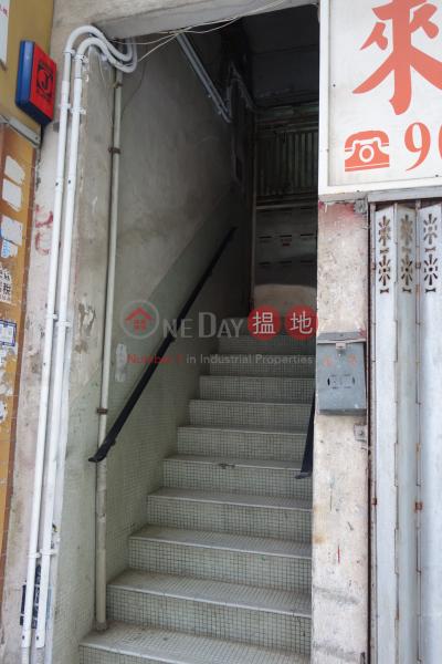 Tai Foo Building (Tai Foo Building) Tai Po|搵地(OneDay)(1)