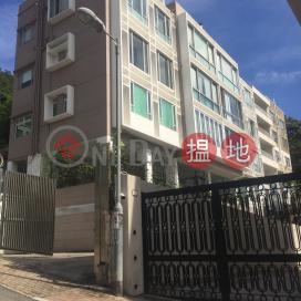 白建時道71號,渣甸山, 香港島