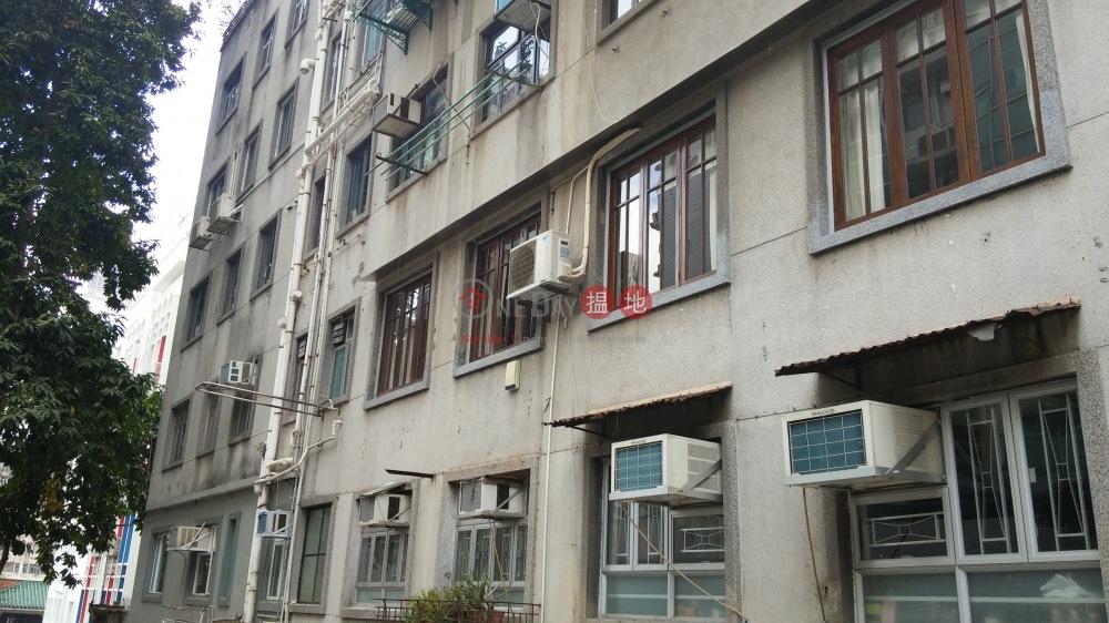 裕林臺 1 號 (1 U Lam Terrace) 蘇豪區|搵地(OneDay)(1)