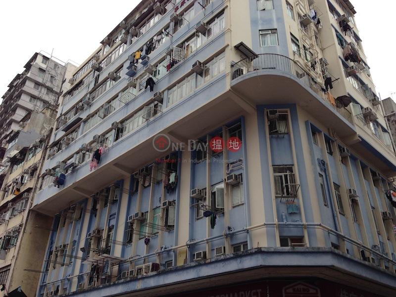 Kam Sham Building (Kam Sham Building) Yau Ma Tei|搵地(OneDay)(1)