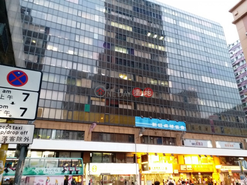 Hung Hom Commercial Centre | High Office / Commercial Property, Sales Listings HK$ 36.75M
